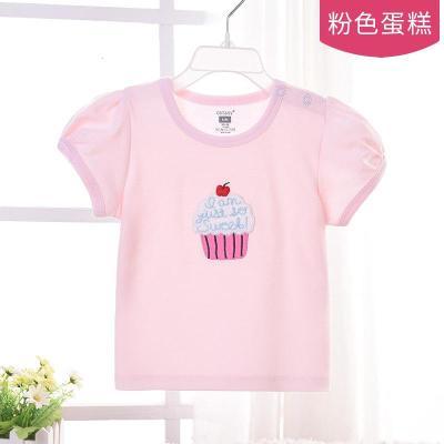 宝宝T恤短袖夏季薄款圆领1男女孩3休闲透气5岁儿童上衣