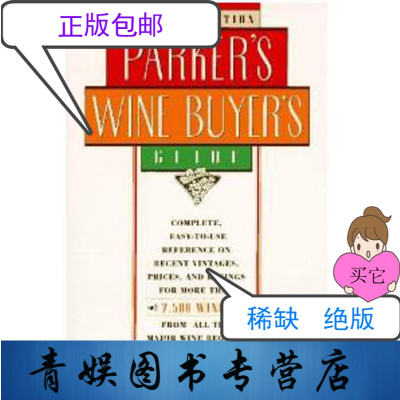 【正版九成新】正版二手!PARKER'S WINE BUYER'S GUIDE, 4TH EDITION: Fourth