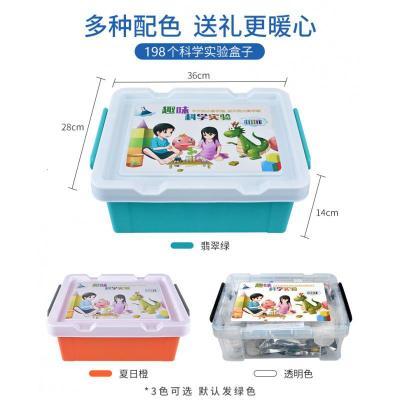 家博士兒童趣味科學實驗stem玩具套裝小學生幼兒園科技制作 收納盒[198個實驗]-默認發綠色(超豪華加大量)-送護目鏡