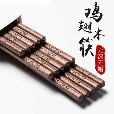雞翅木長筷子無漆無蠟日式兒童實木家用餐具10雙家庭套裝快子