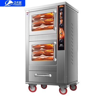 飞天鼠(FTIANSHU) 烤地瓜机商用 番薯机烤玉米机烤红薯机烤炉烤箱立式