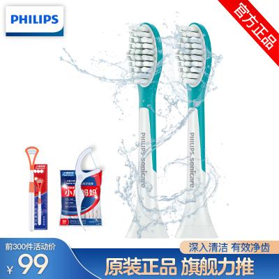 飛利浦(Philips) 電動牙刷頭 HX6042/63/標準2支裝牙刷頭 適配HX6322/HX6311/HX6312