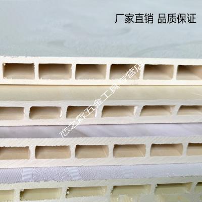 防水环保竹木纤维集成墙板墙面吊顶背景墙装饰材料全屋快装护墙板 宽400MM厚9MM方孔