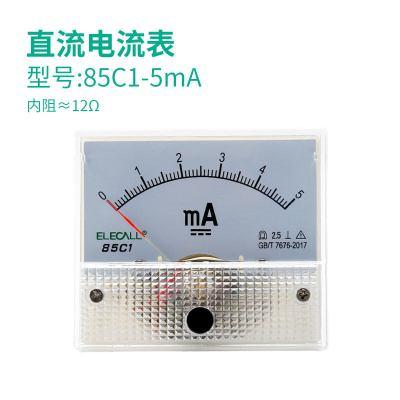指針式直流電流表 安培表 機械表頭50μA~10A直接式需定制 5mA