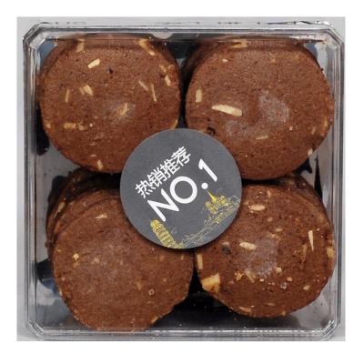 朵米诺巧克力香片160g