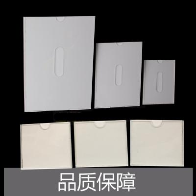 阿斯卡利(ASCARI)卡A4插紙盒A3A5宣傳欄廣告牌插卡套有機玻璃透明板定制做 A3豎款雙層