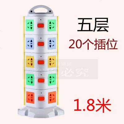 多層排插多功能立式插座塔式插排插線板接線板立體魔方立柱USB 五層1.8米帶雙USB