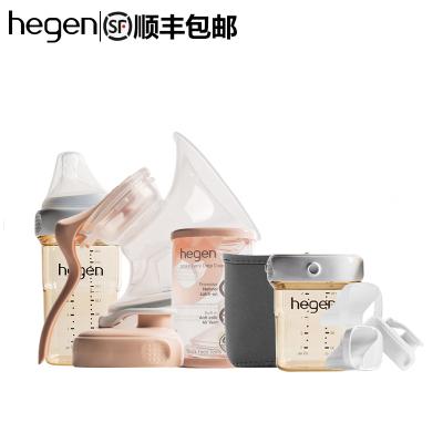 hegen母乳喂養一體化套裝吸奶器自然吸氣奶瓶防摔防脹氣奶瓶奶嘴國民套裝七件套