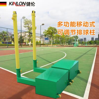 健倫 多功能排球架網柱 移動式羽毛球網架氣排球柱可升降標準網架