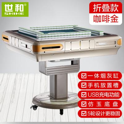 世和新款自動麻將機全自動家用電動折疊餐桌兩用過山車麻將桌機麻