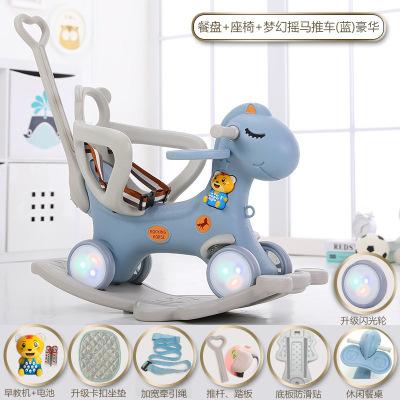 优佳乐(Youjiale)新款儿童摇马宝宝摇椅木马音乐摇摇马两用加厚1-3岁小车QQ车摇马儿童玩具周岁礼物蓝色