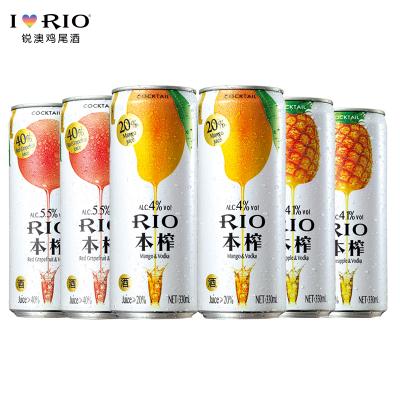 【酒厂自营】RIO锐澳 高果汁预调鸡尾酒套餐 330m*6罐 洋酒 果酒
