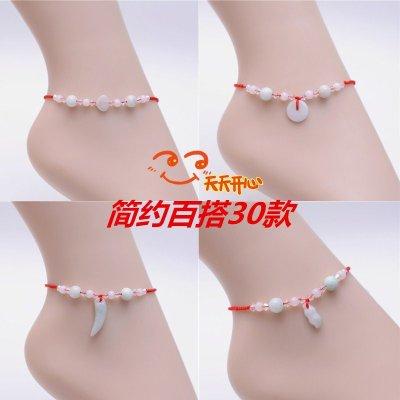 手工編織韓版學生腳鏈本命年紅繩鈴鐺男女腳環腳串簡約腳鏈女