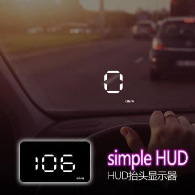 零尚HUD抬头显示器 汽车通用车载抬头显示器 速度电压高清投影仪A100