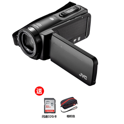 杰伟世JVC GZ-RX650 黑色 数码摄像机高清 专业家用手持便携水下DV 有效像素1000 显示屏3英寸