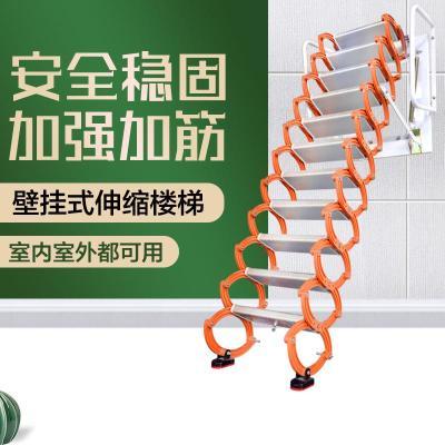 加厚壁掛式閣樓伸縮樓梯室內室外平臺復式家用折疊升降收縮拉伸梯 加厚加筋合金2..3--2.6-米