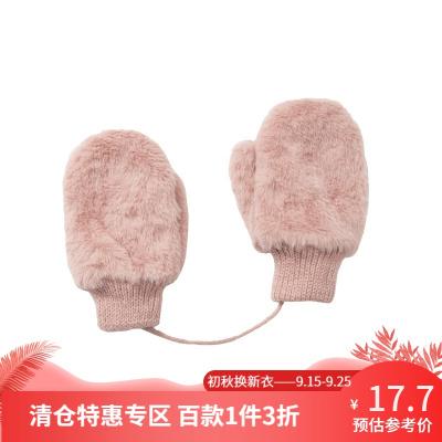 迷你巴拉巴拉兒童手套防丟冬裝新款柔軟包指寶寶保暖毛絨手套