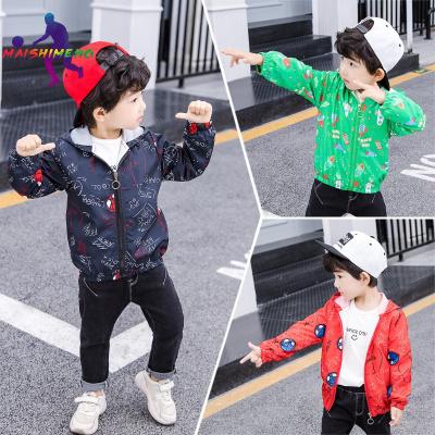 【精品特卖】男童外套秋新款防风中小儿童冲锋衣男孩连帽帅气风衣棒球服装 迈诗蒙