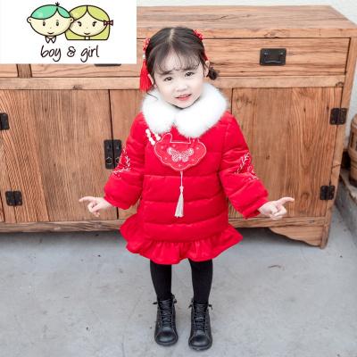新年童装过年宝宝装唐装女童冬装拜年服宝宝女加厚婴儿中国风2岁3