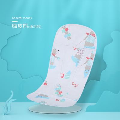 歐孕嬰兒車通用涼席墊兒童寶寶冰絲夏季墊子高景觀推車透氣席子