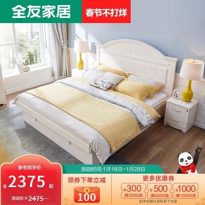 【抢】全友家居 卧室家具套装双人床卧室高箱床储物床韩式田园风家具家庭用带床垫组合-120615