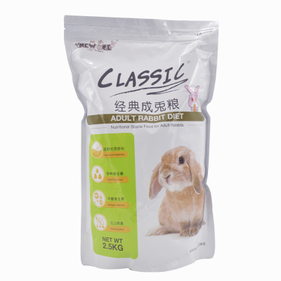 纽安吉经典成兔粮兔子粮食宠兔饲料2.5kg兔子主粮食物 1年及以上