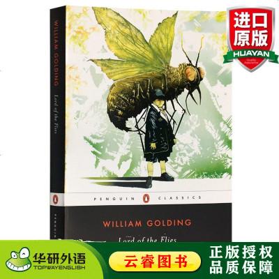 蠅王 英文原版小說 Lord of the Flies 英文版書 威廉戈爾丁 蒼蠅王 蒼蠅上帝 威廉戈爾丁經典小說書