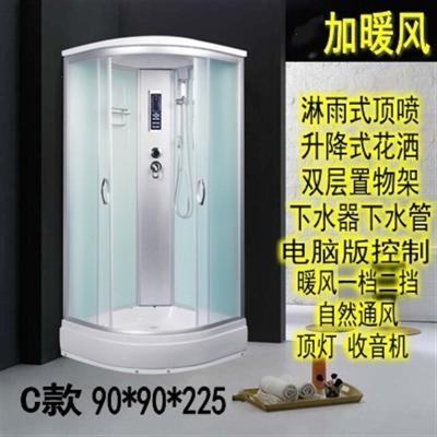 闪电客整体淋浴房浴室带浴缸弧扇形简易家用一体封闭卫生间洗澡间带暖风 A款90特价 不含蒸汽无暖风