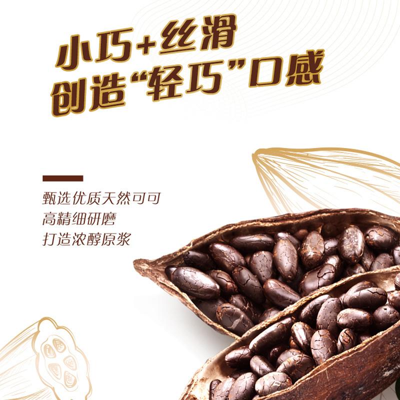 德芙 丝滑牛奶巧克力252g*1碗
