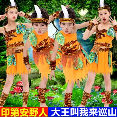 圣誕節節日兒童演出服大王叫我來巡山非洲鼓原始野人印第安獵人表演服裝