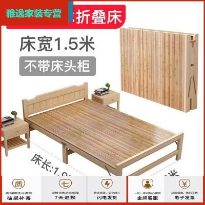 蘇寧好貨折疊床家用竹木硬板床實木簡易床午休床板式木板小床竹床加寬單人雙人雅逸新款