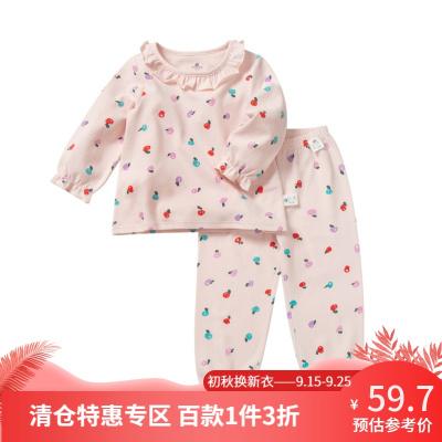 迷你巴拉巴拉兒童套裝春裝新款內衣童裝兩件套寶寶家居服睡衣