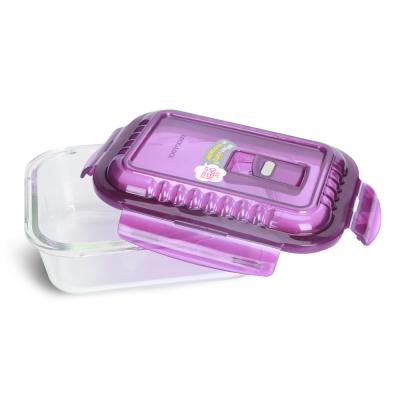 乐扣乐扣 (lock&lock) 耐热玻璃保鲜盒 LLG445VOL 1L