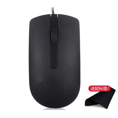戴尔(DELL)MS116原装光电有线鼠标USB接口 笔记本台式机一体机通用 黑色 办公家用标配【带鼠标垫】