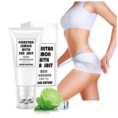 (買2送1 發3瓶)男女通用纖體霜 塑型霜 美體產品 緊致塑身霜纖體燃脂修身瘦大腿非減肥藥 120g