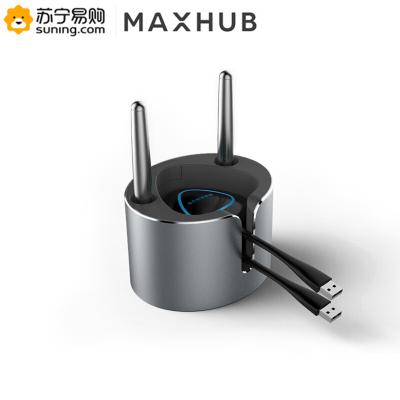 MAXHUB會議平板 筆筒PB01