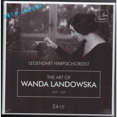 Wanda Landowska 兰多芙斯卡的艺术 24CD