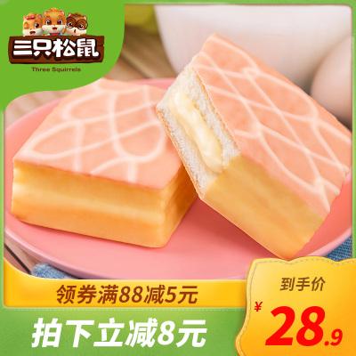 推薦_【三只松鼠_甜心雪芙蕾蛋糕1000g/整箱】休閑零食蛋糕小面包網紅零食糕點代餐早餐面包點心美食