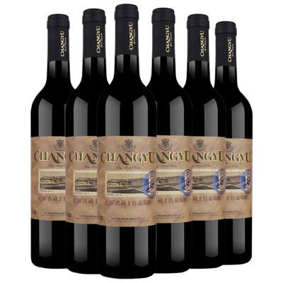 張裕(CHANGYU)窖藏干紅葡萄酒郵票版 紅酒 750ml*6 整箱裝