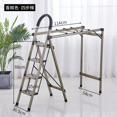 多功能家用梯子折疊晾衣架落地兩用法耐室內人字梯四五步不銹鋼樓梯 香檳色鋁合金四步梯