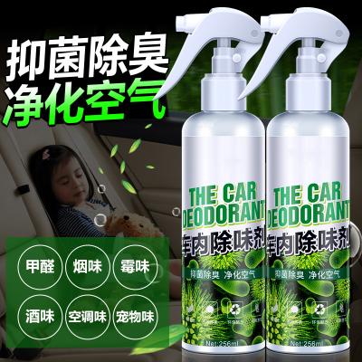 車內除臭除異味除甲醛空氣清新劑噴霧閃電客車用去煙味汽車空調除味消除 T3:桂花香味車內除味劑