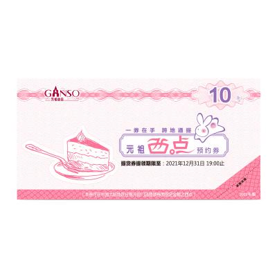 【10份起售】元祖10元糕点组合 订单满百配送