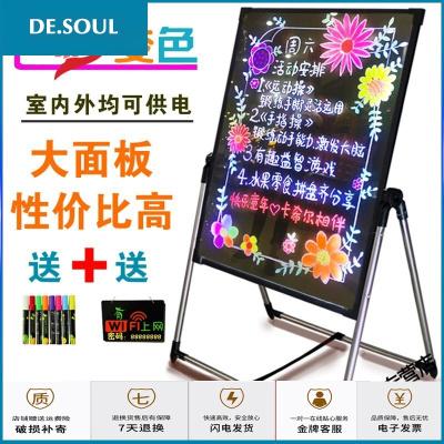 廣告牌展示架 LED電子廣告支架宣傳黑板發光字熒光板閃光廣告板手寫熒光屏支架式夜光立式寫字屏 圖片款