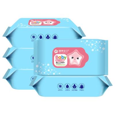 漂亮寶貝嬰兒手口柔濕巾80抽*5包兒童濕紙巾無熒光劑