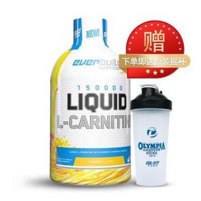 EB健型everbuild液體左旋肉堿15萬液態甩脂塑形L-CARNITIN茶多酚 芒果味