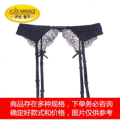 滑3色黑色膚色肉色白色可調節腰圍大小吊襪帶長筒絲襪子配件 定制