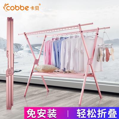 卡貝晾衣架落地折疊室內家用移動陽臺雙桿式晾衣桿涼衣架曬衣被架 8代玫瑰金小號