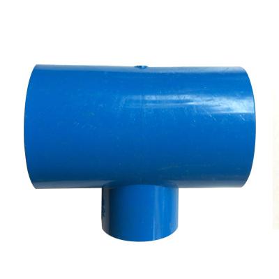 帮客材配 冰一点 中央空调专用排水接头 PVC变径三通(蓝色)规格:φ50*32 50个包邮