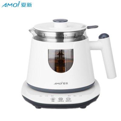 夏新(AMOI) 養生壺黑茶煮茶器全自動家用蒸汽小型辦公多功能玻璃電煮茶壺 數碼款