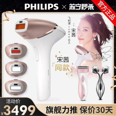 飛利浦(Philips)脫毛儀 剃毛器 刮毛器 脫毛機 脈沖光激光脫毛儀 剃毛 刮毛 無繩 BRI956/80